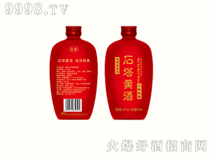 石塔黄酒八年陈酿-保健酒招商信息