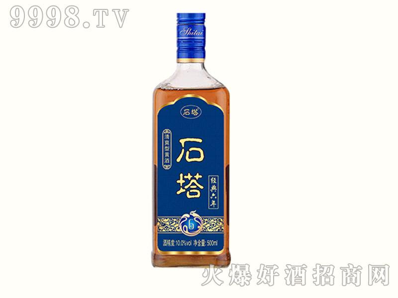 石塔黄酒经典六年-保健酒招商信息