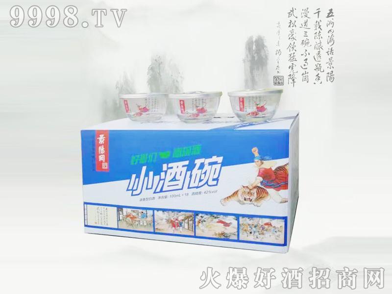 景阳冈小酒碗箱装