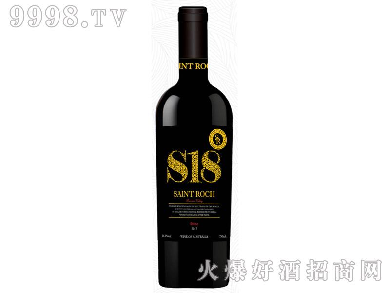 圣洛克S18西拉子干红葡萄酒