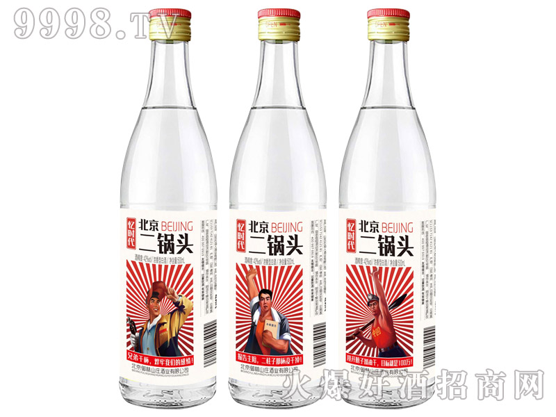 忆时代北京二锅头500ml