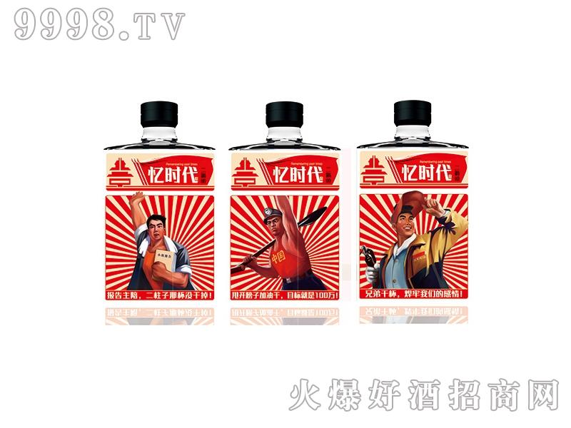 忆时代北京二锅头酒