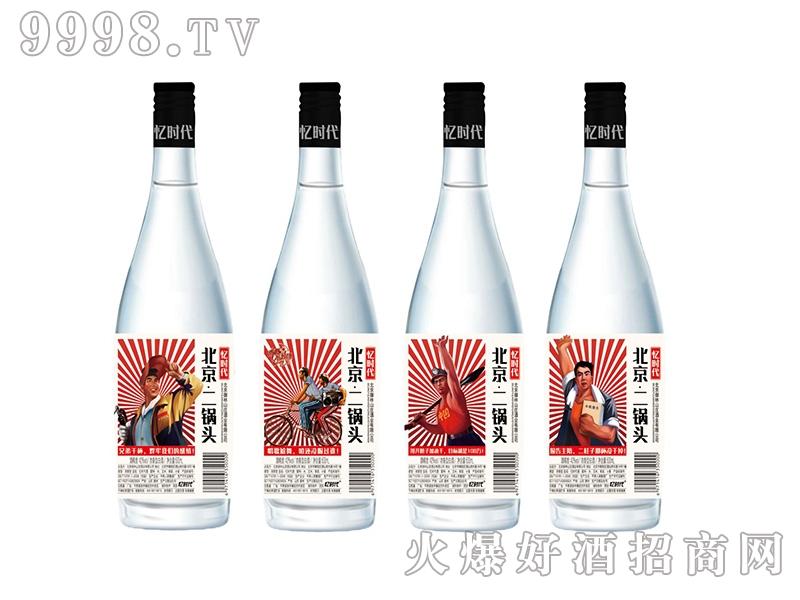 忆时代北京二锅头酒瓶装
