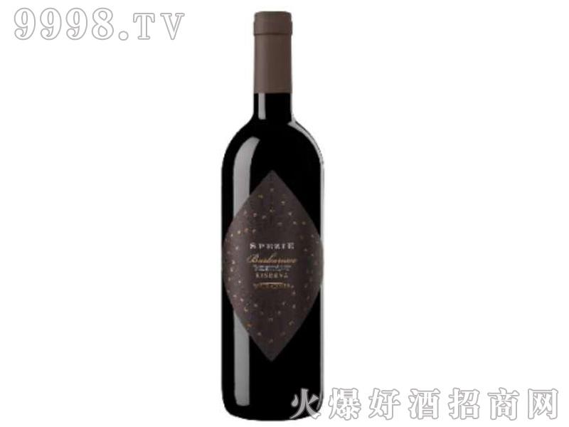 馨湃珍藏巴巴莱斯特干红葡萄酒