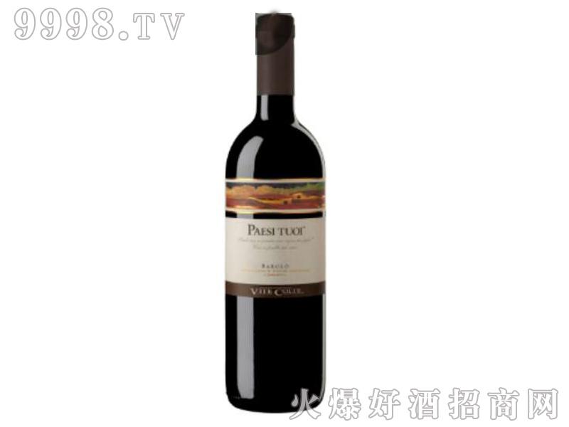 柏喜巴罗洛干红葡萄酒