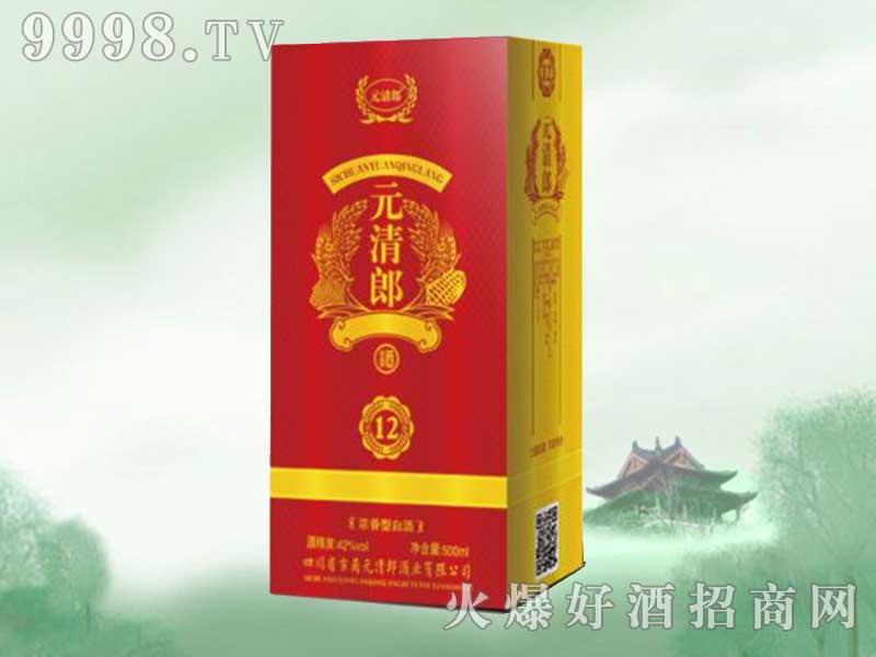 元清郎复兴12年礼盒
