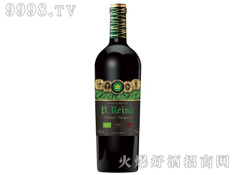 西班牙佩雷娜赤霞珠有机干红葡萄酒