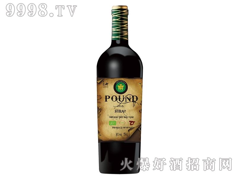 西班牙庞腾西拉有机干红葡萄酒