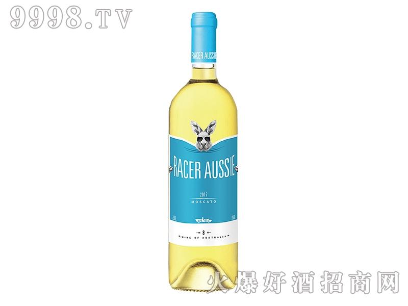 澳洲赛车手莫斯卡托甜白葡萄酒