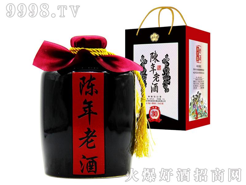 杏兴坊陈年老酒30