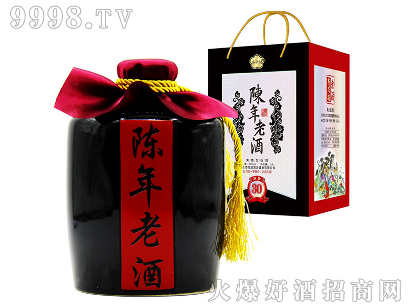 杏兴坊陈年老酒30-白酒招商信息