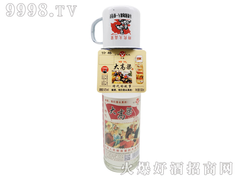 凤城时代大高粱酒500ml-42度