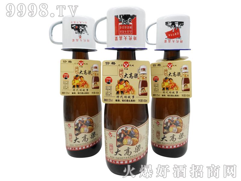 凤城极品大高粱酒450ml-52度