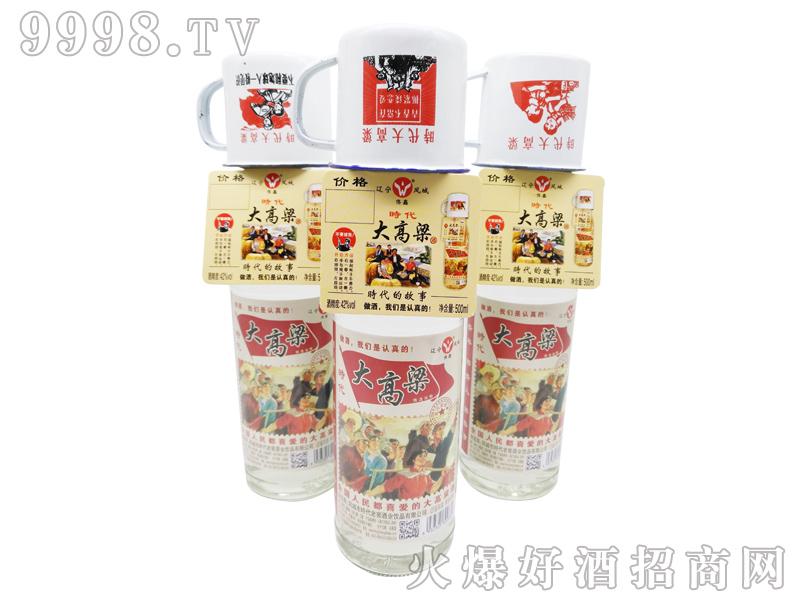 凤城时代大高粱酒500ml--42度-白酒招商信息