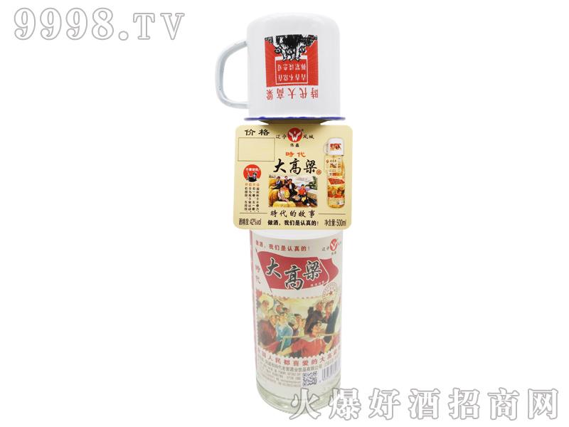 凤城时代大高粱酒产品42度