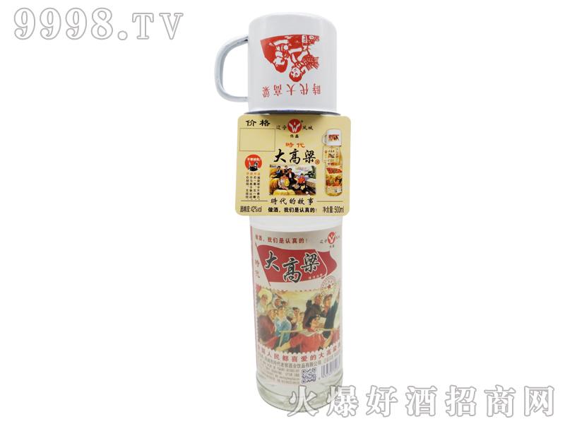 凤城时代大高粱酒产品