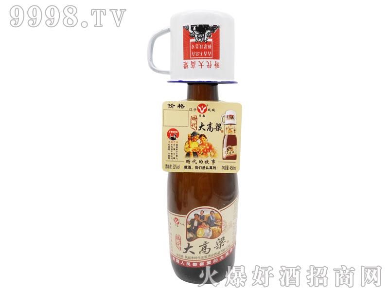 凤城时代大高粱酒450ml