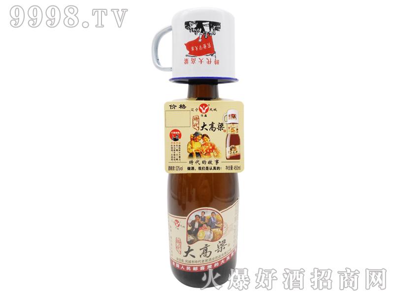 凤城时代大高粱酒52度