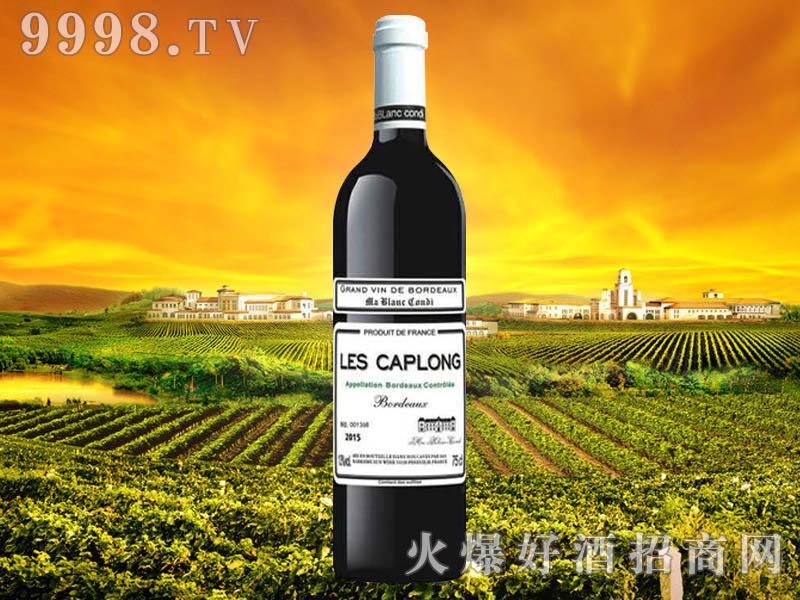 法国樽林世家・卡普隆庄园干红葡萄酒