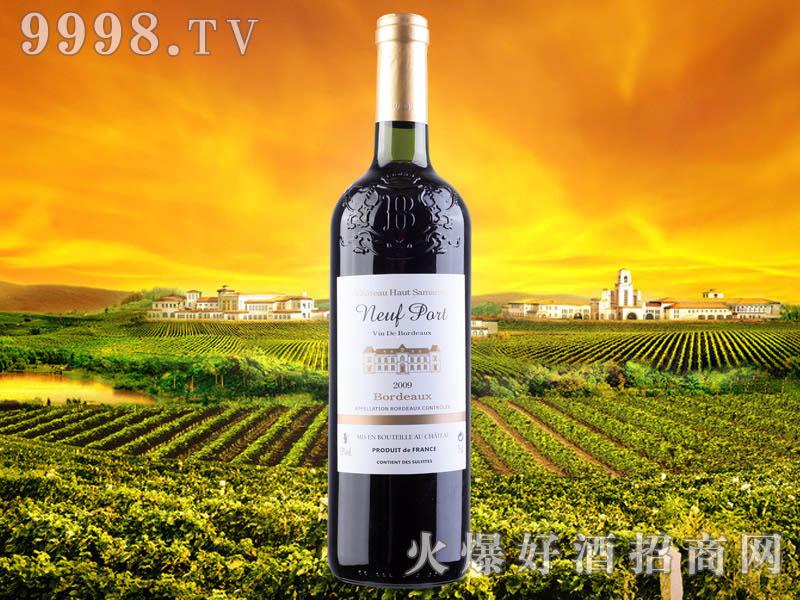 法国樽林世家・柏拉图干红葡萄酒