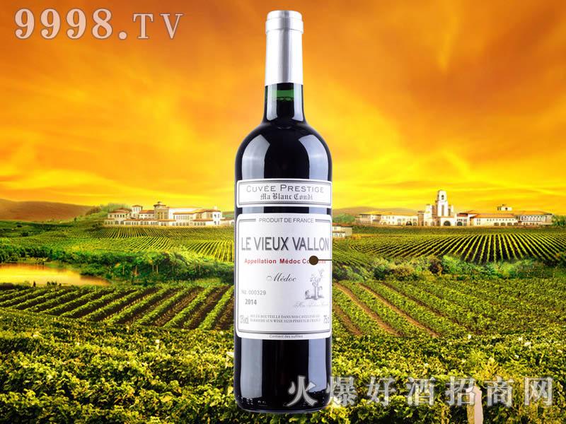 法国老瓦珑干红葡萄酒