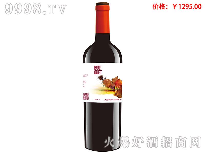 葡歌赤霞珠佳酿红葡萄酒-西班牙丽生伊比利亚有限公司