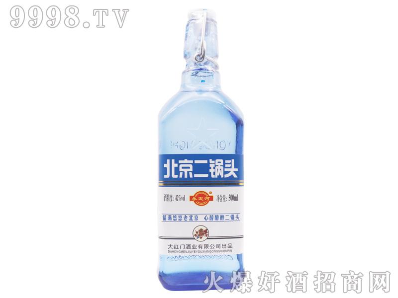 北京二锅头酒42度(蓝瓶)