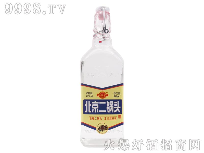 北京二锅头酒42度(白瓶)
