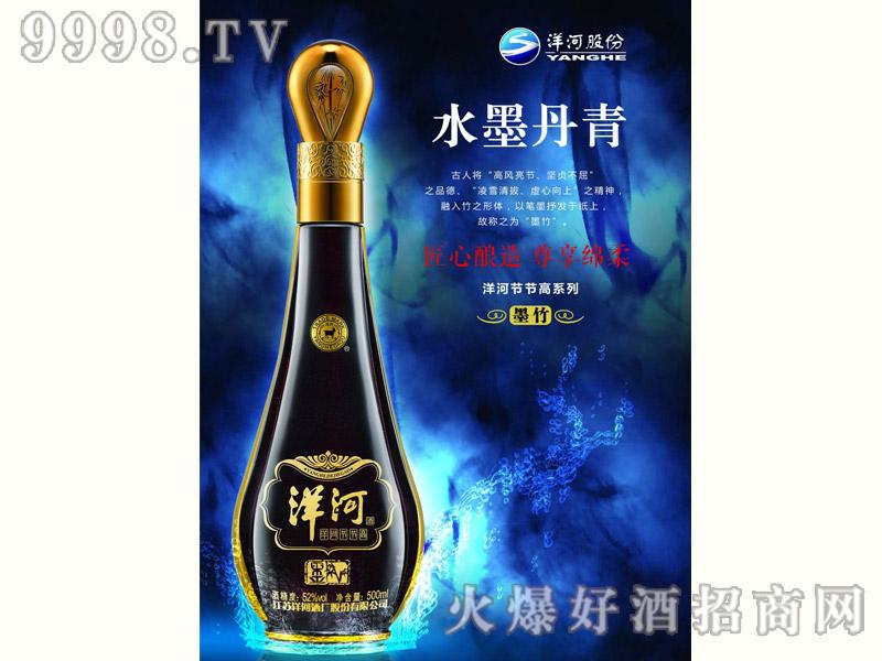 洋河节节高酒水墨丹青
