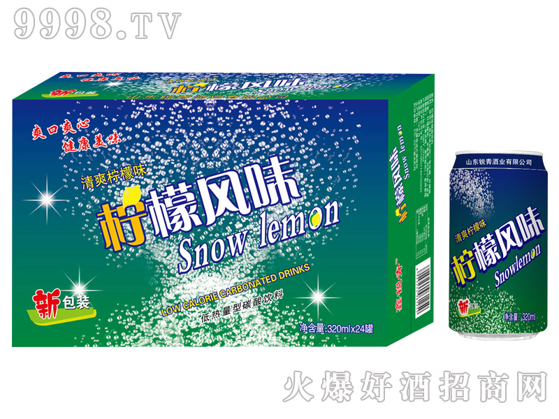 320ml×24罐锐青柠檬味碳酸饮料
