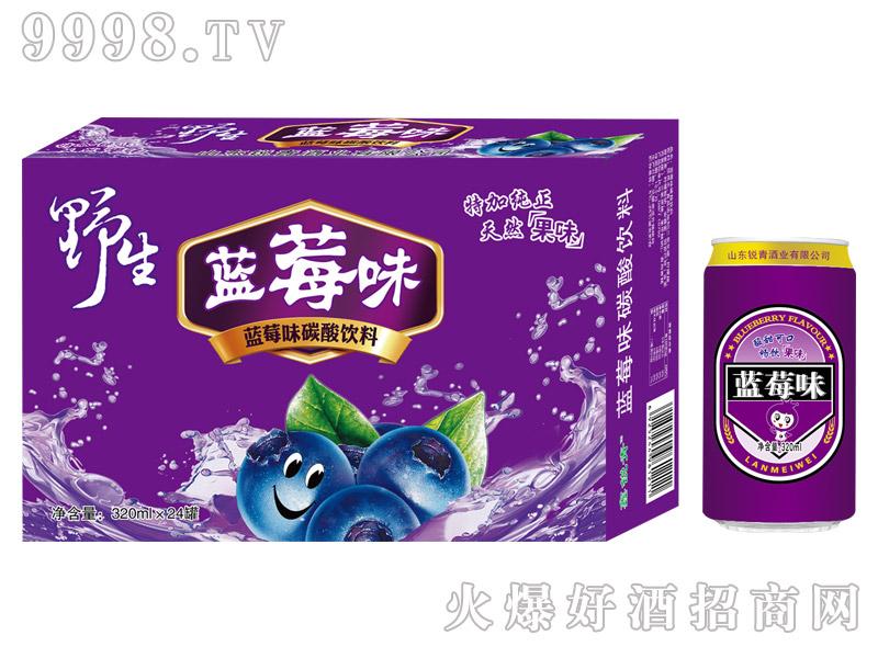 320ml×24罐锐青蓝莓味碳酸饮料