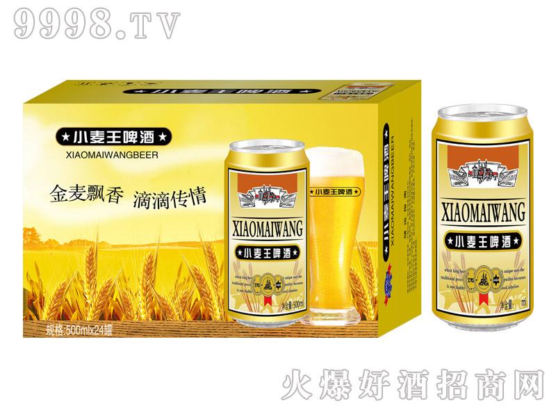 500ml×24罐蓝举小麦王啤酒