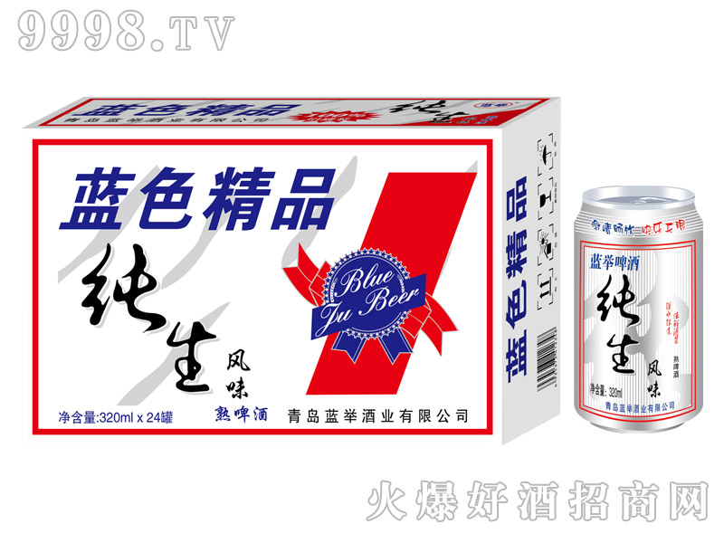 320ml×24罐蓝举纯生风味啤酒