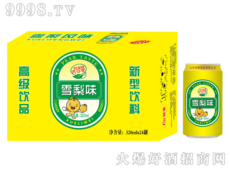 320ml×24罐雪梨味碳酸饮料