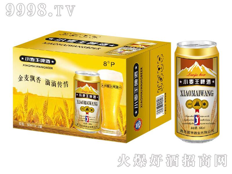 500ml×12罐蓝举小麦王啤酒