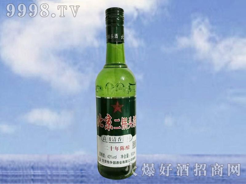北京二锅头酒陈年二十500ML