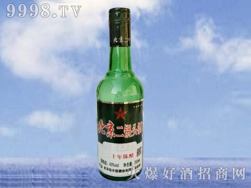 北京二锅头酒陈年二十250ML