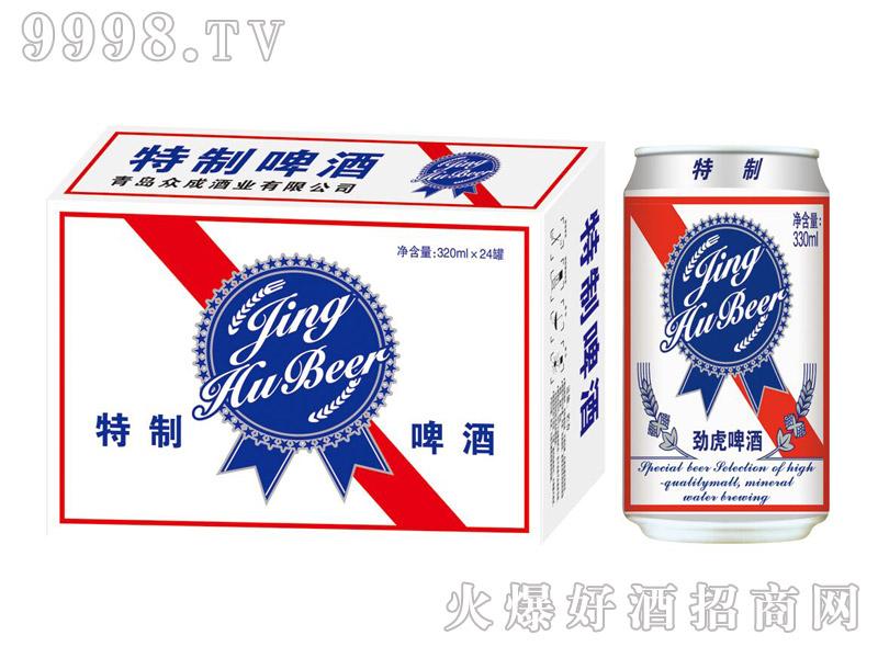 320ml×24罐特制啤酒