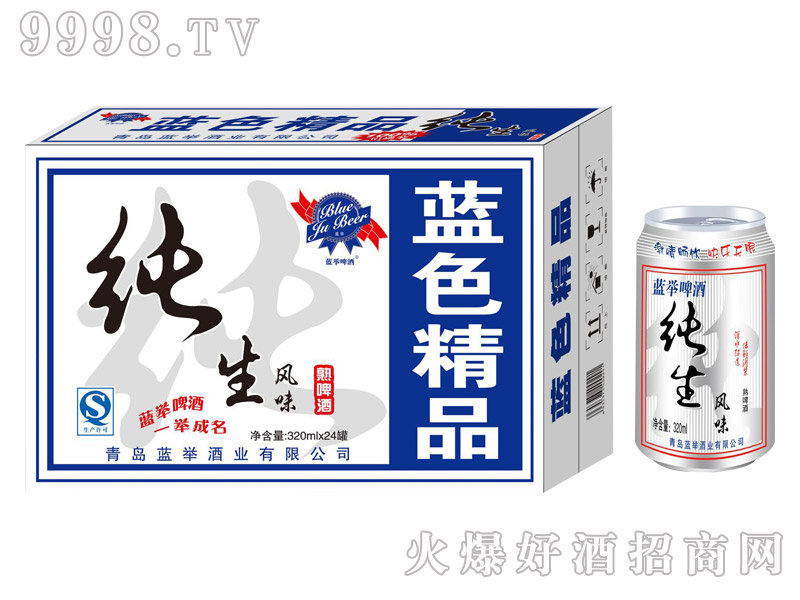 320ML×24罐纯生啤酒