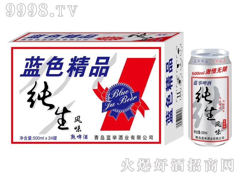 500ml×24罐纯生风味啤酒