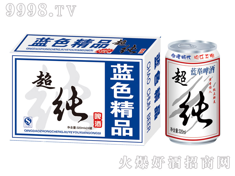 320ml×24罐超纯啤酒