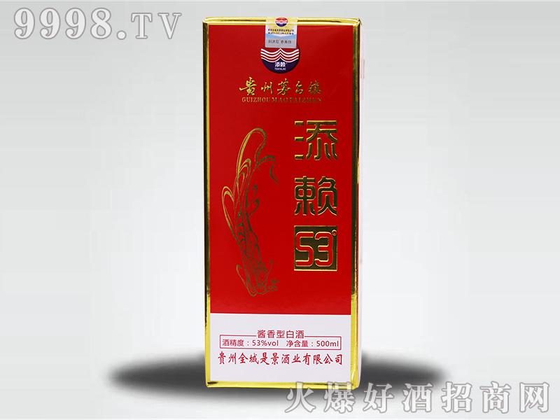 添赖53度酒(盒)