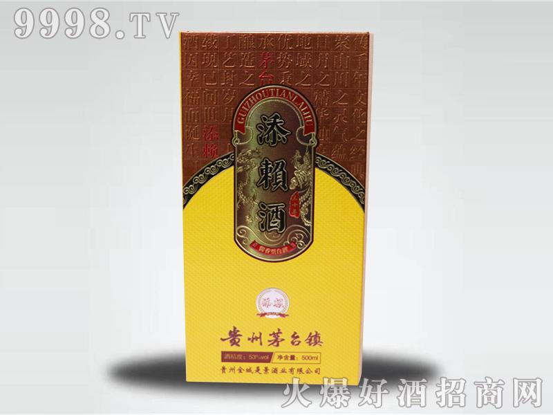 添赖酒30(盒)