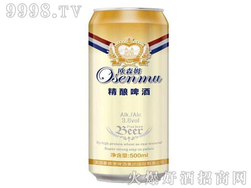 欧森姆精酿千赢国际手机版500ml(白罐)