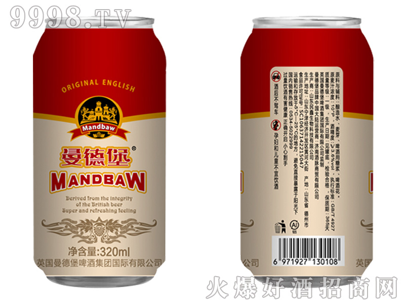 曼德堡乐虎体育直播app320ml(红罐)