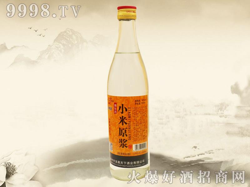 小米原浆酒系列42度
