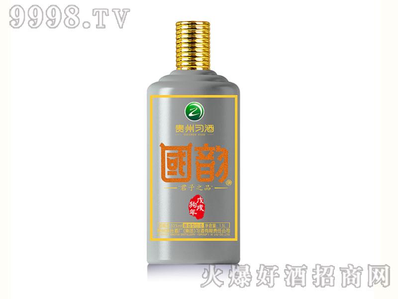 1.5L戊戌狗年纪念酒