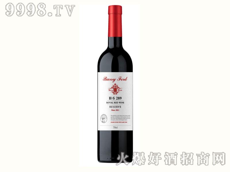 奔富H・S289干红葡萄酒