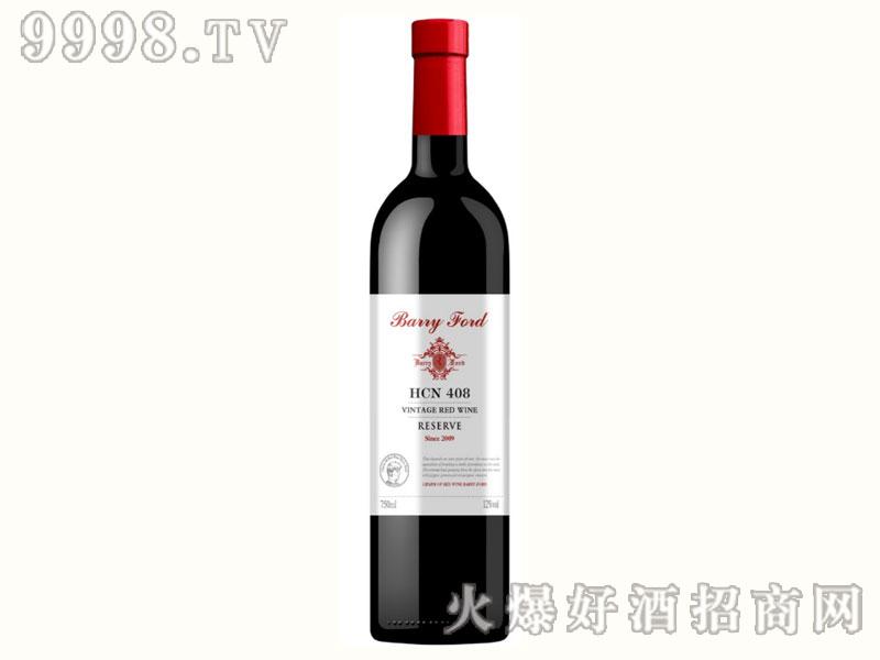 奔富HCN408干红葡萄酒