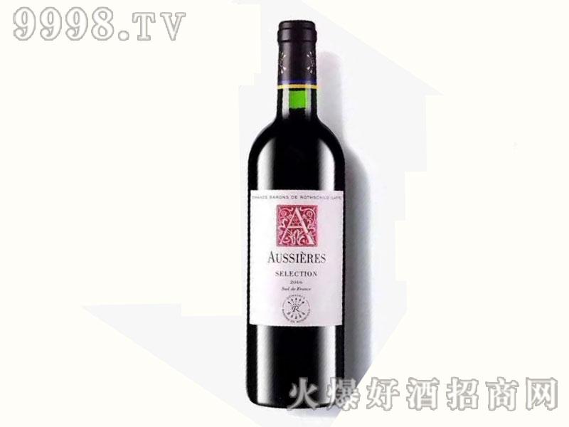 奥希耶西爱红葡萄酒